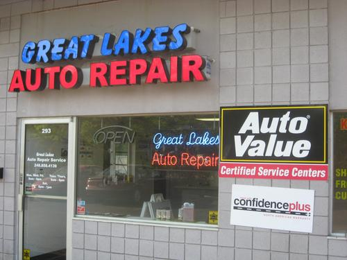 Great Lakes Auto Repair storefront. Your local Auto-Wares, Inc in Pontiac, MI.