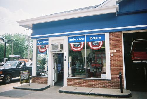 Goding's Marathon storefront - Your local Auto Parts store in Aurora, ILLINOIS (IL)