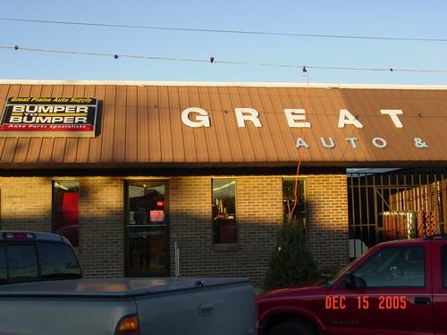 Great Plains Auto Supply storefront - Your local Auto Parts store in Hoxie, KANSAS (KS)