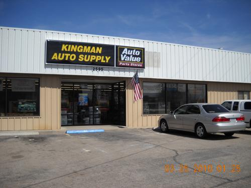 KINGMAN AUTO SUPPLY