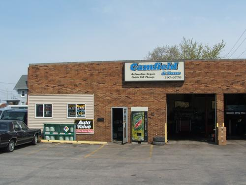 Camfield and Sons storefront. Your local The Merrill Co. in Moline, IL.