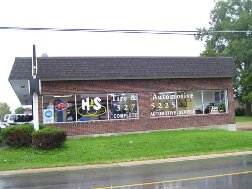H & S Tire storefront. Your local Al's Automotive in Wentzville, MO.