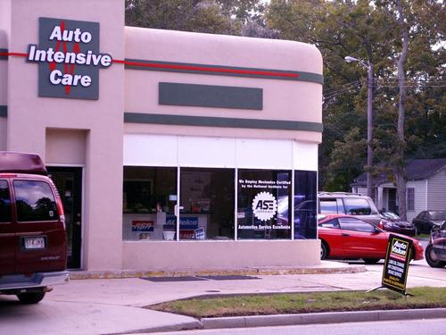 AUTO INTENSIVE CARE #1 storefront. Your local White Brothers Warehouse, Inc. in Savannah, GA.