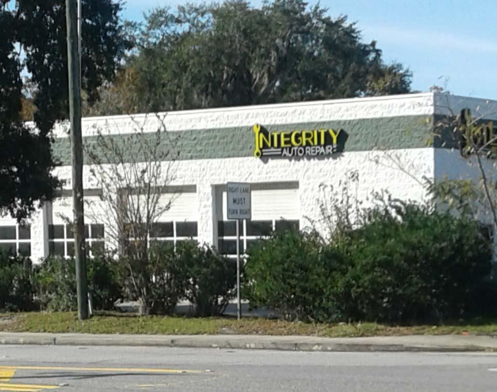 INTEGRITY AUTO REPAIR LLC (Old SAV Acct)