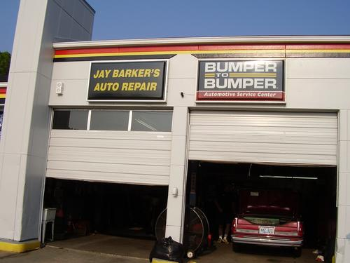 Jay Barker's Auto Repair storefront - Your local Auto Parts store in Louisville, KENTUCKY (KY)