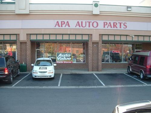 Advantage Auto Stores storefront. Your local Hahn Automotive Warehouse in District Heights, MD.