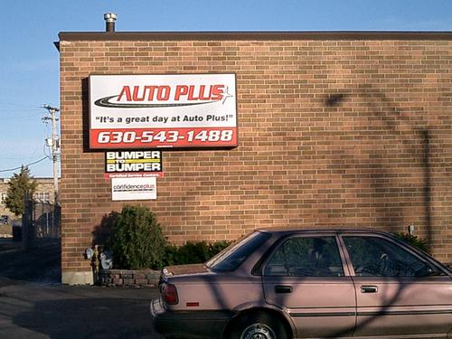 Gus' Auto Plus storefront - Your local Auto Parts store in Addison, ILLINOIS (IL)