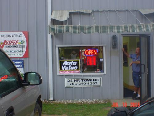 PINE MT. AUTO CARE storefront. Your local White Brothers Warehouse, Inc. in Pine Mountain, GA.